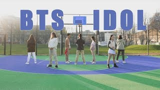 [DGC] BTS (방탄소년단) - Idol Dance Cover [K-POP IN PUBLIC]