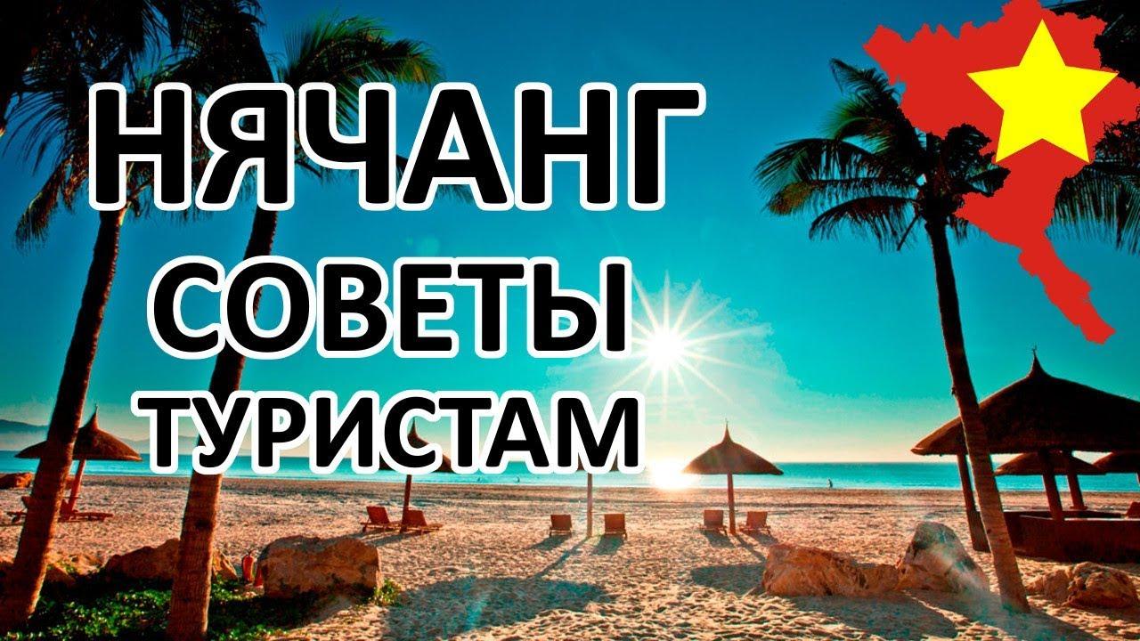 Советы туристам по Кубе  ТурСоветыру 2020