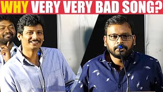 Even I Wouldn't Produce This Film - Jeeva | GYPSY | Very Very Bad