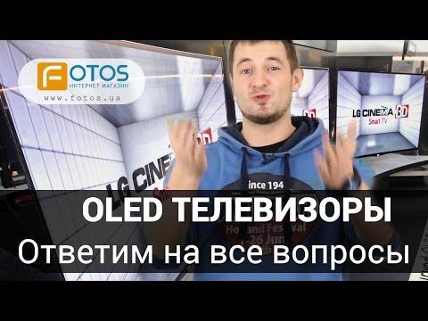 Lg oled tv анонс новых телевизоров lg