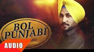 Bol Punjabi (Full Audio Song) |  Kaka Shaminder | Punjabi Song Collection | Speed Records