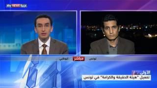 انتهاكات حقوق الانسان في تونس