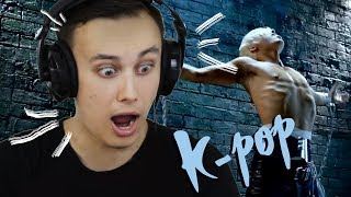 РЕАКЦИЯ НА K-POP !!! (BIGBANG - FANTASTIC BABY REACTION)