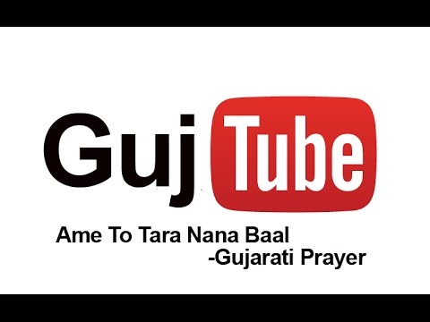 Ame To Tara Nana Baal video