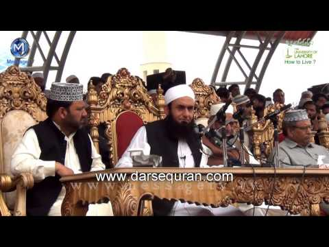 (full)(new) How To Live زندگی کیسے گزاریں Maulana Tariq Jameel University Of Lahore 2014 video