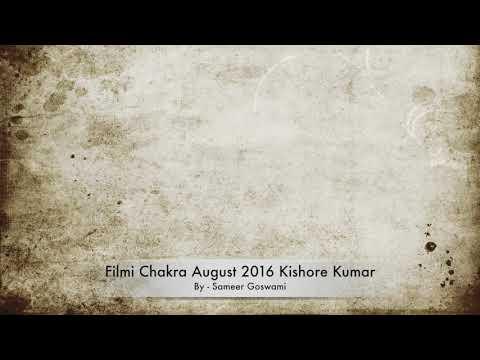 Biography of Kishore Kumar