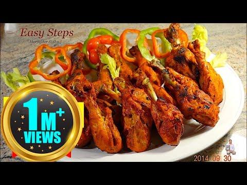 Oven Roasted Tandoori Chicken Drumsticks | Juicy, Tender and Moist Chicken Drumsticks