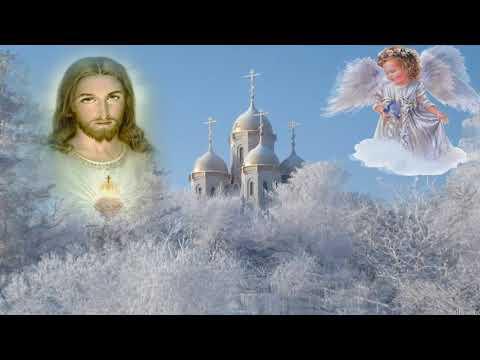 Поздравление с Крещением Господним. Исп Вадим Ятковский.  сл Е  Смирнова