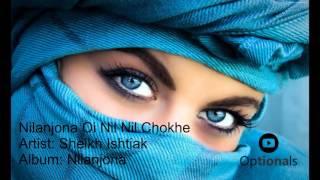 Nilanjona Oi Nil Nil Chokhe - Sheikh Ishtiak | Bangla Song