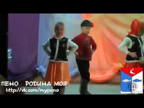 Детский сад №3(Танец