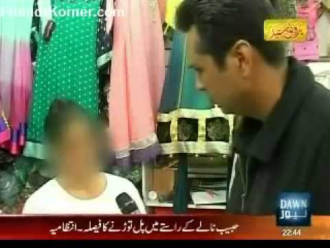 Pakistani Girls In London