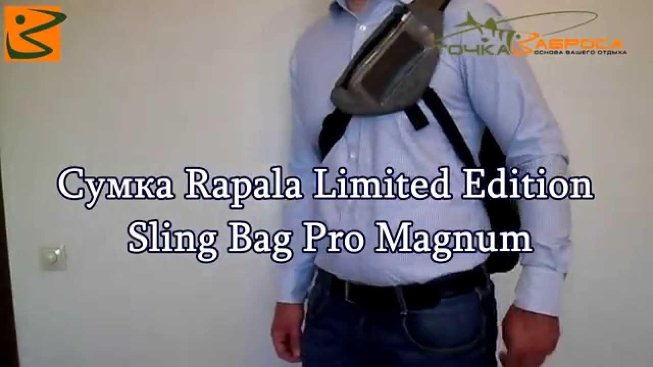 rapala sling bag big 46006-lk