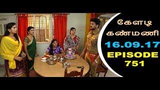 Keladi Kanmani Sun Tv Episode  751 16/09/2017