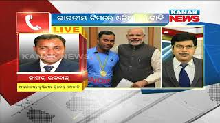 Two Odia Players In Indian Team For 2018 Blind Cricket World Cup