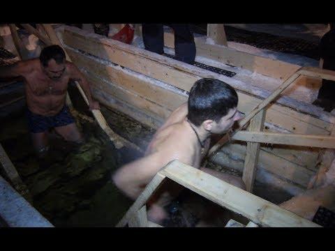 Купание в проруби на Крещение 2018