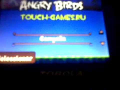 como descargar el angry birds (ACTULIZADO) para el motorola ex118