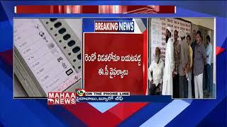 2nd Phase Lok Sabha Polling Ends || MAHAA NEWS