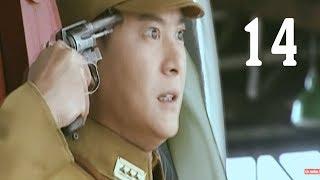 Phim Hành Động Thuyết Minh - Anh Hùng Cảm Tử Quân - Tập 14 | Phim Võ Thuật Trung Quốc Mới Nhất 2018
