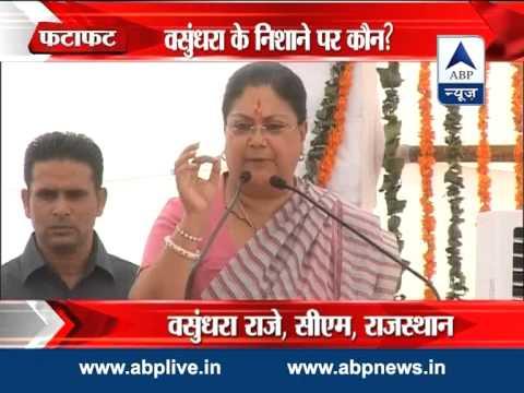Is Rajasthan CM Vasundhara Raje angry with PM Modi?