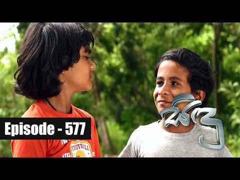 Sidu | Episode 577 23rd October 2018