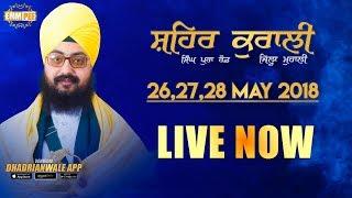 LIVE STREAMING | Kurali (Kharar) | Day 1 | 26 May 2018 | Dhadrianwale