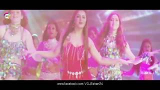 pori moni video song dana kata pori remix
