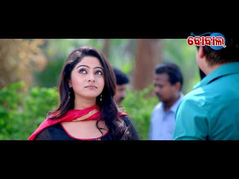 BOBAL COMEDY -Kama Pare Shanti Mile || SUPER MICHHUA