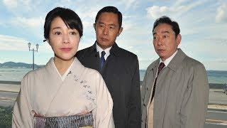 西村京太郎サスペンス 十津川警部シリーズ8「外房線に消えた女」