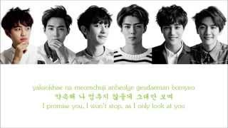Lyrics EXO-K - BABY [Hangul/Romanization/English] COLOR CODED