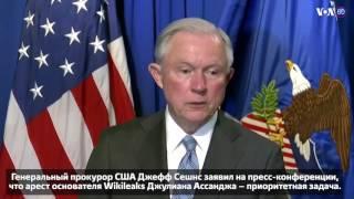 Новости США за 60 секунд. 21 апреля 2017 года