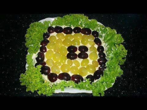 Салат с виноградом с фотографиями