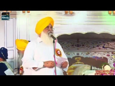 HOSHIARPUR Kirtan Darbar - 2014 || by Sant ANOOP SINGH JI & SIKH WELFARE SOCIETY || HD || Part 3rd.
