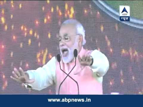 Watch: Narendra Modi's speech in Patna's Gandhi Maidan