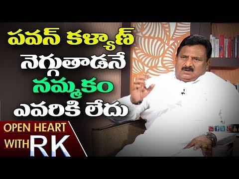 AP Deputy CM Nimmakayala Chinna Rajappa About Pawan Kalyan | Open Heart With RK | ABN Telugu