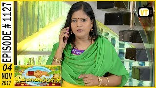 Kalyanaparisu - கல்யாணபரிசு - Tamil Serial | Sun TV | Episode 1127 | 04/11/2017
