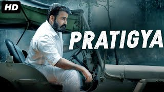 PRATIGYAA (2019) New Released Full Hindi Dubbed Movie | New South Movies | Mohan Lal | South Movies