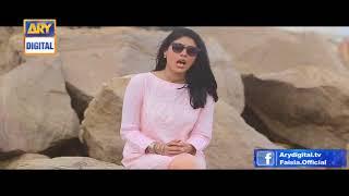 Faisla BTS Sonia Mishal - ARY Digital Drama