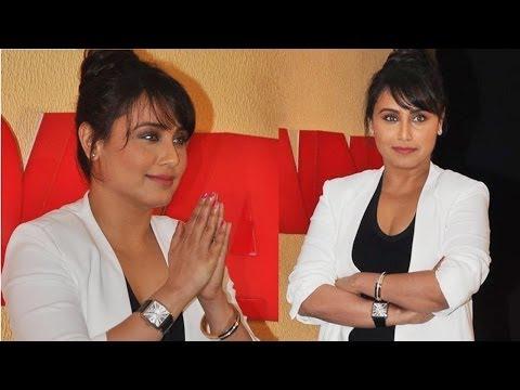 Rani Mukerji Reveals Her Shocking Experience During Mardaani Shoot