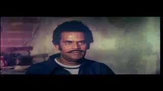 काली बस्ती Bollywood Action Thriller Movie  Shatrughan Sinha   Reena Roy   Prem Chopra  