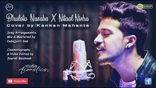 Bhulotu Nasaba X Nitaal Nisha   Zubeen Garg   Cover by Kankan Mahanta   Studio Acoustics   2018