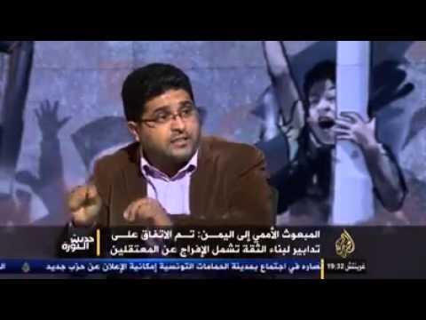 فيديو المليكي: مفاوض حوثي في «جنيف» حاول اغتيال الرئيس هادي