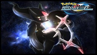 WHAT TO LEVEL UP ON ARCEUS & WHAT DECK DOES IT FIT BEST WITH? | POKEMON DUEL