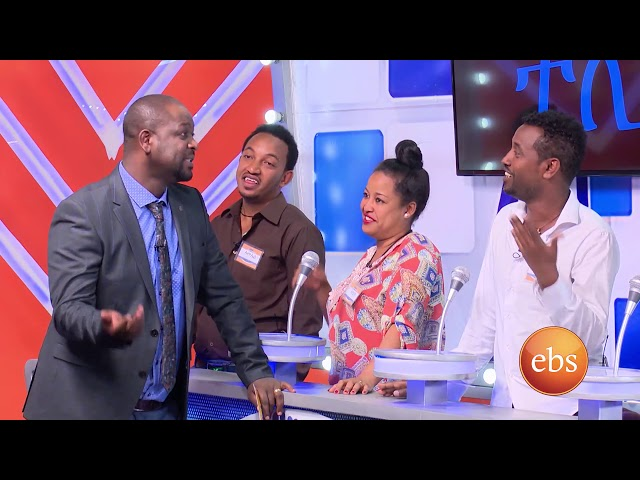Yebetesebe Chewata Season 5 Funny Moments