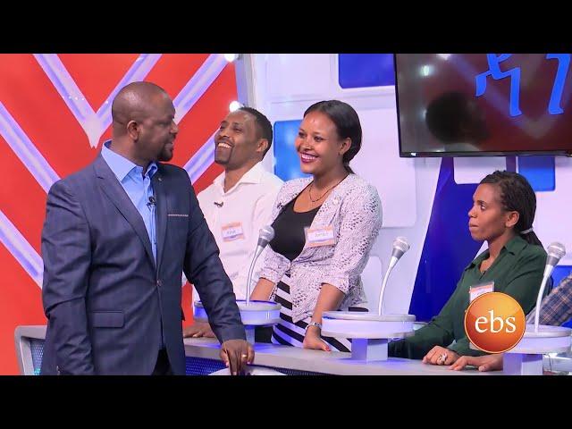 Yebetesebe Chewata Season 5 Funny Moments