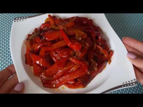 Жареный перец с луком. Все очень просто, вкусно и быстро! / Вегетарианское блюдо / Простые рецепты