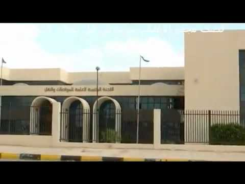 Libya : Goveronment Buildings under attack.1