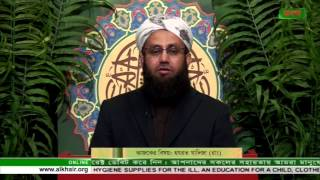 Hojrot Khadija radi Allahu anhar jiboni