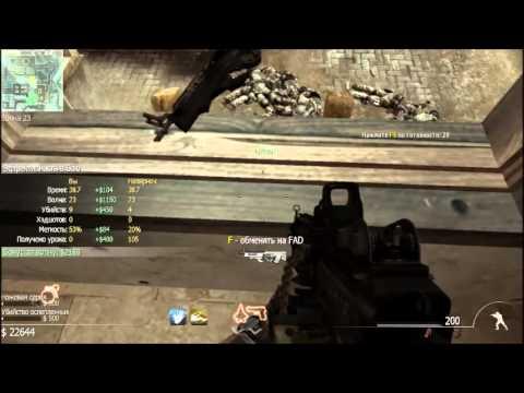 Суровое выживание в Call of Duty MW3