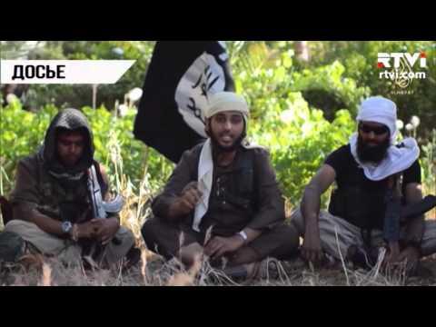 Великий халифат: ИГИЛ обещает установить шариат в Европе и России