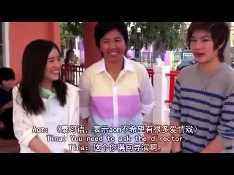 【ENG&CHN SUB】YES OR NO 2 Aom Tina PNay Director interview